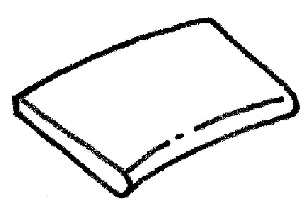 Dlažba Sahara - rádiusová plochá dlaždice int. R 1200